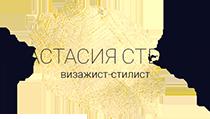 Анастасия Степура